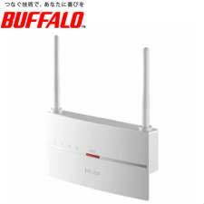 (単品限定購入商品)【送料無料】バッファロー 無線LAN中継機 WiFi 11ac/n/a/g/b 866+300Mbps  WEX-1166DHP2/D