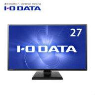 【送料無料】アイ・オー・データ機器27型ワイド液晶ディスプレイ(フルHD/広視野角ADSパネル/3年保証/超解像機能/フルHD/HDMI/ブルーリダクション2/フリッカーレス/オーバードライブ機能搭載)DIOS-LDH271DB