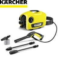 【送料無料】KARCHER高圧洗浄機K2サイレント16009200