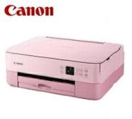 【送料無料】キヤノンA4カラーインクジェット複合機PIXUSTS5330(ピンク)3773C041