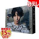 「ニッポンノワール−刑事Yの反乱−」 DVD-BOX 特典付き(日本テレビ 通販)