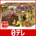 鉄球の試練ゲーム鉄球の試練ゲーム 日テレshop(日本テレビ 通販)