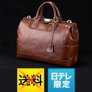 【家政婦のミタ ドクターズバッグ 販売中!】家政婦のミタ ドクターズバッグ