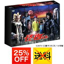 【怪物くん DVD-BOX 販売中!】怪物くん DVD-BOX