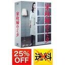 【家政婦のミタ Blu-ray BOX 販売中!】家政婦のミタ Blu-ray BOX
