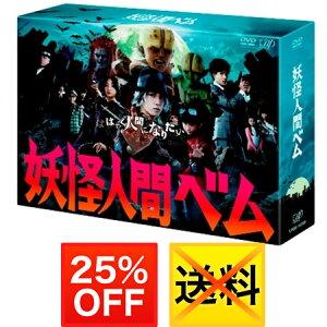 【妖怪人間ベム DVD-BOX 販売中!】妖怪人間ベム DVD-BOX