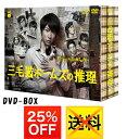 【三毛猫ホームズの推理 DVD-BOX 販売中!】三毛猫ホームズの推理 DVD-BOX