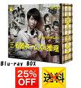 【三毛猫ホームズの推理 Blu-ray BOX 販売中!】三毛猫ホームズの推理 Blu-ray BOX