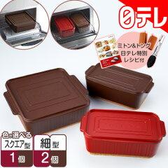 葛恵子のトースターパンの楽天販売ページ