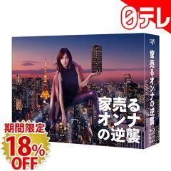 「家売るオンナの逆襲」打ち上げで北川景子が用意したプレゼントの金額がハンパない!出演者はパート3を熱望するものの、続編はかなり厳しいとされる理由とは?