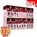 「SKEBINGO! ガチでお芝居やらせて頂きます!」 DVD-BOX[初回生産限定](日本テレビ 通販 ポシュレ)