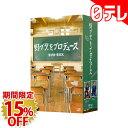 「野ブタ。をプロデュース」 DVD-BOX(日本テレビ 通販 ポシュレ) - 日テレポシュレ