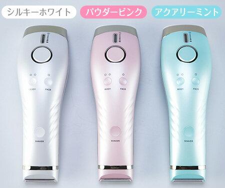 家庭用脱毛器シャインエステボーテ2スペシャルセット日テレポシュレ(日本テレビ通販)