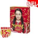「ごくせん2008」 DVD-BOX (日本テレビ 通販 ポシュレ)