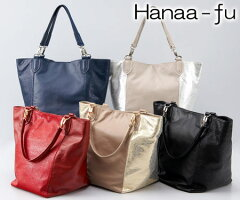 【Hanaa-fu 牛革オリジナルバッグ 販売中!】Hanaa-fu 牛革オリジナルバッグ  日テレshop(日...