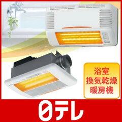 グラファイトヒーター浴室換気乾燥暖房機 (ポシュレ)グラファイトヒーター浴室換気乾燥暖房機...