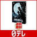 【「映画 妖怪人間ベム」 豪華版 DVD 販売中!】「映画 妖怪人間ベム」 豪華版 DVD