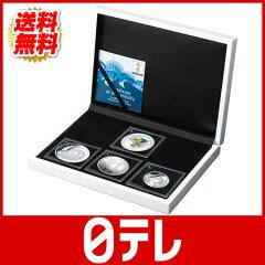 2014FIFAワールドカップブラジル大会公式記念コイン銀貨3種セット 日テレshop(日本テレビ 通販 ポシュレ)