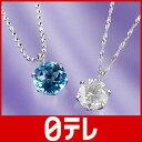 プラチナ1.1ctダイヤペンダントプラチナ1.1ctダイヤペンダント 日テレshop(日本テレビ 通販)
