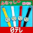 AKTEO ふなっしー腕時計AKTEO ふなっしー腕時計 日テレshop(日本テレビ 通販 ちょうどいいも...