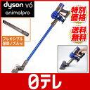 ダイソン V6 アニマルプロ スペシャルセット 日テレポシュレ(日本テレビ 通販 ポシュレ 日テレソノセツ)