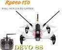 【ラジコン ヘリコプター】WALKERA ワルケラ /Rodeo 150(ロデオ)白 クアッドコプター + DEVO8S送信機(カメラ、バッテリー、USB充電器、日本語マニュアル付)【送料無料】