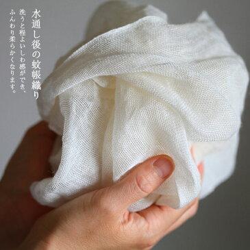 蚊帳(かや)織り 晒・生成り【7mまで小型宅配便可】使い込むほどにフワッフワ♪麻 生地 ショール ふきん リネン ストール 無地