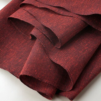 Plain tsumugi Scarlet (drilling) - Red-Brown flavor of Akane and ash - cut up for sale