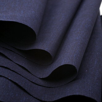 Plain tsumugi Navy cut up for sale