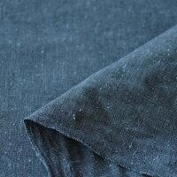 50cm単位水通し不要【広巾】遠州綿紬無地紬枡花(ますはな)120cm巾綿大人可愛いおしゃれなきれいめ
