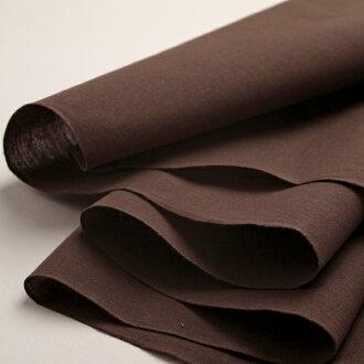 Plain also cotton dark brown cut up for sale