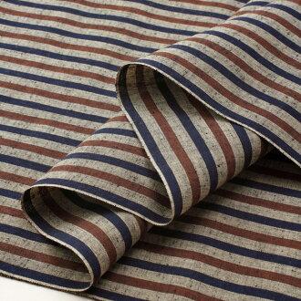 Cut striped tsumugi S-31 - Grove (kodachi) - sold
