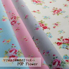 YUWAラミネート POP Flower