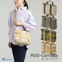 ROO-Carriageルーキャリッジ遠州綿紬ルートート