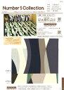 インテリア&ファブリックN5Cで買える「無料サンプル!全色掲載の「生地見本帳」 Sウェーブ柄 スイングプリント 幅広 160cm ! コットン100%♪★保存版★日本製 生地 布 綿 ツヤあり 布団カバー シーツ 枕カバー ピロケース クッションカバー テーブルクロス パジャマ ベッドカバー 撮影用」の画像です。価格は1円になります。