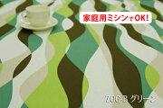 ウェーブ グリーン オックスプリント コットン ストライプ クッション テーブルクロス カーテン ファブリックパネル ソファー