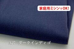 【メーター販売 : ダブル巾なので、お得で便利です!大物制作の残り生地で小物もできます♪サ...