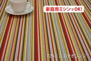 ストライプ シエナオレンジ オックスプリント コットン クッション テーブルクロス カーテン ファブリックパネル フラッグガーランド