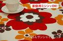 フフラ柄 【色:サンシャインレッド 725-A】 オックスプ...