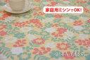 アウトレット! オックスプリント なでしこ 【色:ももいろ 214-A】 幅広 150cm ! コットン100%♪ダブル巾 日本製 布 綿 北欧調 和 花柄 クッション テーブルクロス カーテン のれん ファブリックパネル