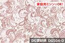 【数量限定価格】 ダブルガーゼプリント DG更紗柄 【色:シャビーモーブ DG504-D】ノーホルマリン加工でデリケートな肌にも安心♪便利な幅広 155cm ! コットン100% ダブル巾 日本製 綿100 布 生地 布地
