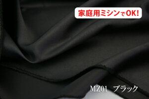 高級感のあるエンボスレザー調 マーズ 手触りもしなやか  【色:ブラック MZ01】ポリエステ...