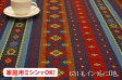 ラパス柄 【色:インディゴ地 631-E】オックスプリント 幅広 150cm ! コットン100%♪ダブル巾 日本製 布 綿 民族調 フォークロア ネイティブ柄 オルテガ柄 幾何柄 クッション テーブルクロス カーテン のれん ファブリックパネル