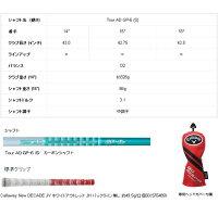 キャロウェイ2015BIGBERTHAALPHA816フェアウェイウッド日本仕様TourADGP-6(S)カーボンシャフト