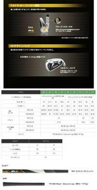 テーラーメイド2016M2アイアン6本セット(#5〜PW)日本仕様TM7-216カーボンシャフト