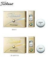 タイトリスト2015プレステージゴルフボール1ダース(12個入)