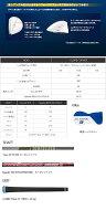 テーラーメイドGLOIREFドライバー日本仕様TourADTP-5/Speeder569EVOLUTIONIIIカーボンシャフト