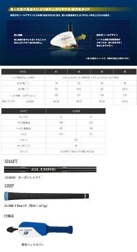 テーラーメイドGLOIREFレスキュー日本仕様GL6600カーボンシャフト