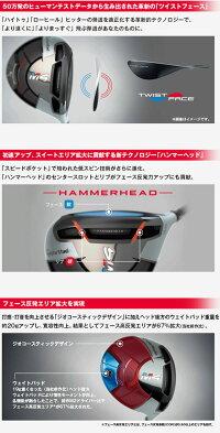 テーラーメイド2018M4ドライバー日本仕様FUBUKITM5カーボンシャフト