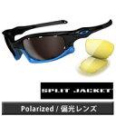 【在庫あり】オークリー SPLIT JACKET  偏光レンズ サングラス OO9099-13 Polished Black/OO ...